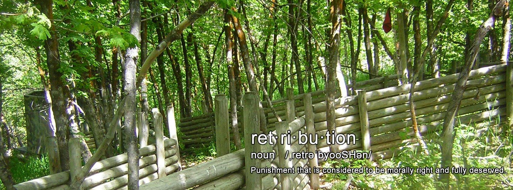 retribution paintball field photo